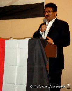 Munir Mawari